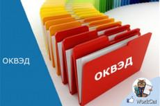 Нулевая декларация, отчет 17 - kwork.ru