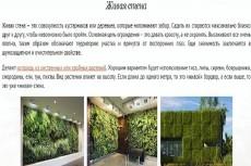 создам лейдинг пейдж 3 - kwork.ru