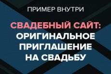 Сбор целевых e-mail для рассылки 6 - kwork.ru
