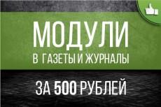 Создам дизайн печати, штампа или подписи 17 - kwork.ru