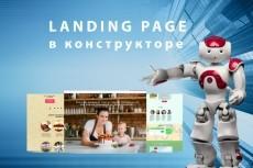Протестирую приложение 28 - kwork.ru