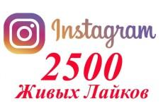 Подписка на лайки instagram 30 дней 11 - kwork.ru