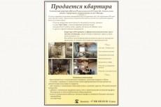 заменю фон на фотографии 5 - kwork.ru