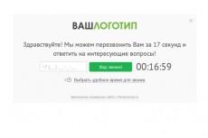 Создам Интернет-магазин на WordPress 6 - kwork.ru