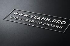 создам флаер для последующей печати 8 - kwork.ru