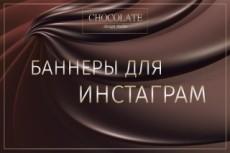 Создам логотип по вашему рисунку, эскизу, или без него 25 - kwork.ru