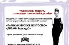 Грамоты и благодарности 31 - kwork.ru