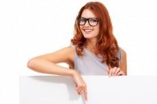 Поиск по ИНН контактов компаний 22 - kwork.ru