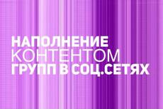 Быстро наберу текст 3 - kwork.ru