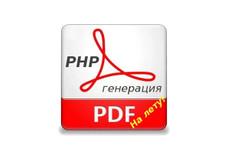 Напишу парсер для любого сайта 19 - kwork.ru