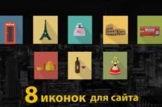 Сделаю 4 уникальных логотипа за один кворк 25 - kwork.ru