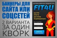 Прототип страницы сайта 50 - kwork.ru