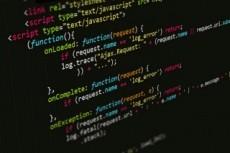 Подключение и настройка JS, JQuery плагина на сайт 6 - kwork.ru