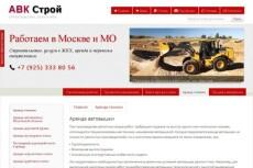 Сайт под ключ 31 - kwork.ru