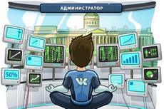 Анфолловинг инстаграм 8 - kwork.ru