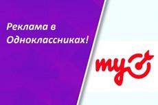 Сценарий для короткого рекламного видео 24 - kwork.ru