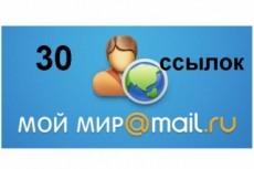 4000 просмотров с удержанием до 5 минут на Youtube, продвижение 17 - kwork.ru