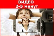 Видеомонтаж 14 - kwork.ru