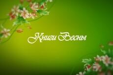 Видеопрезентация 23 - kwork.ru