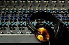 Обрежу любой участок аудиофайла 9 - kwork.ru