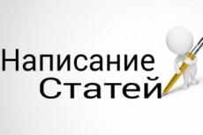 Оформление вашего канала YouTube 9 - kwork.ru