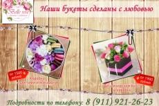 Разработаю продающую визитку 16 - kwork.ru