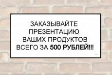 модный рекламный видеоролик на фоне объемных горных вершин 5 - kwork.ru