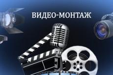 Напишу слоган 21 - kwork.ru