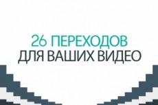 Я заменю цветной фон на вашем видео 7 - kwork.ru