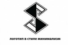 Современный логотип 47 - kwork.ru