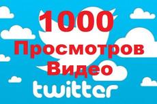 1000 подписчиков в вашу группу в одноклассниках - живые люди + Бонус 18 - kwork.ru