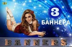 Дизайн обложки для вашей книги за 1 час 34 - kwork.ru