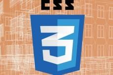 Сделаю HTML5 анимацию для сайта 22 - kwork.ru