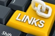 База из 500 000 контактов и email-адресов по теме Интернет-маркетинг 11 - kwork.ru