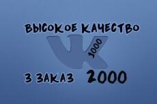 31 вечная ссылка с суммарным Тиц более 200000 + 170000 14 - kwork.ru