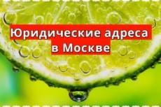 Выписка из егрюл с электронно цифровой подписью ИФНС 7 - kwork.ru