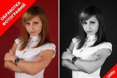 Сделаю 4 оцветнения, реставрации 3 - kwork.ru