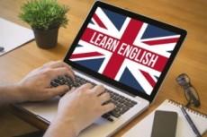 Репетитор по английскому языку, онлайн Skype и в переписке 10 - kwork.ru