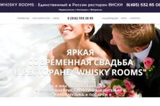 Копия любого landing page с установкой панели управления 15 - kwork.ru