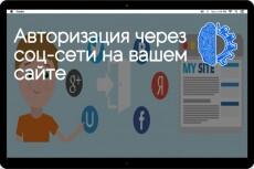 Напишу скрипт для браузера 22 - kwork.ru
