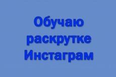 Делаем сайт вместе. Пошаговые видео инструкции. С нуля до публикации в интернете 14 - kwork.ru
