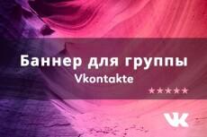Создам баннер с Вашим логотипом 24 - kwork.ru
