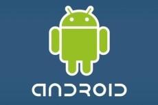 Разработаю android приложение 32 - kwork.ru