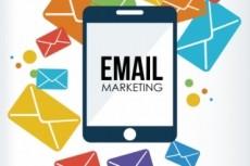 Email рассылка до миллиона писем в день! Курс+программы(бесплатные) 11 - kwork.ru