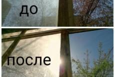 Прототип-мокап вашего сайта, приложения или сервиса на экране 16 - kwork.ru
