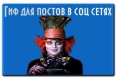 НФГТ опора освещения 27 - kwork.ru