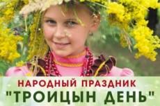 Дизайн плаката 23 - kwork.ru