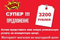 Сайт для фотографов+месяц хостинга в подарок 17 - kwork.ru