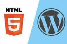 Установлю верстку на WordPress 13 - kwork.ru