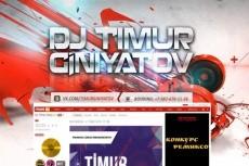 Обложка на песню/альбом 22 - kwork.ru